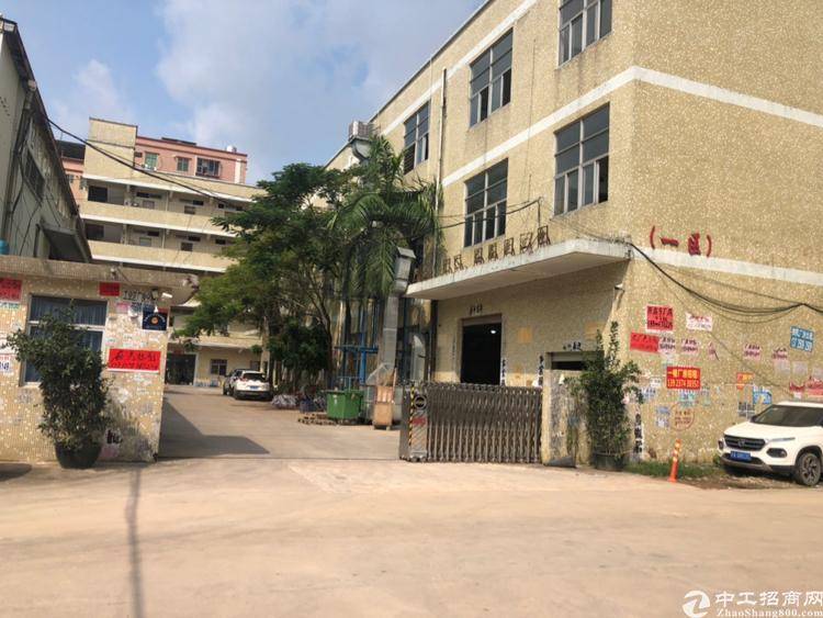 惠州仲恺现成朔胶抽粒厂房6800平,村委厂房,带现成环评