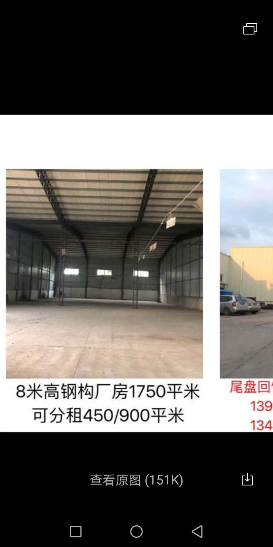东莞市长安镇宵边工业园1750平钢构厂房适做仓库机械模具加工