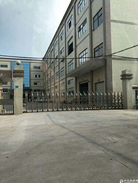 东莞中部6000方九成新永久性厂房出售