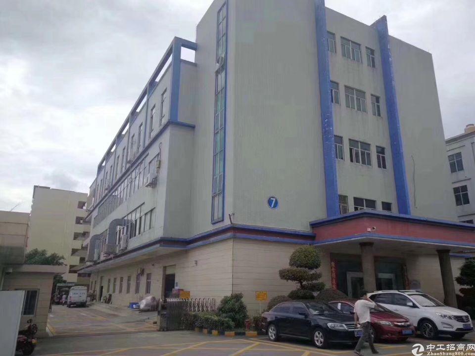松岗原房红本工业园现有一栋四层厂房(办公搂)4700平方米