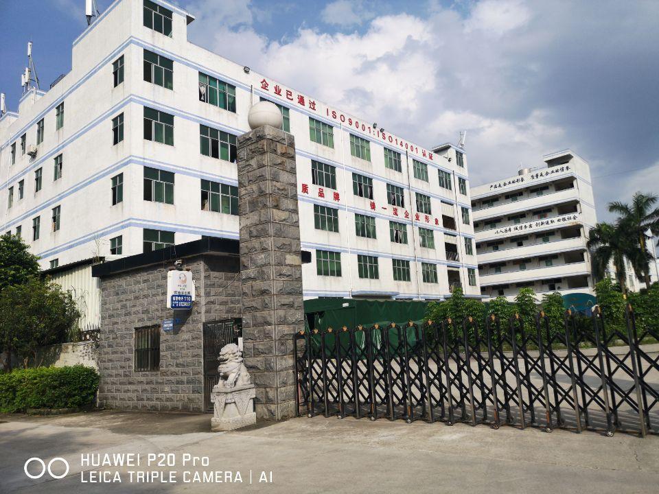 坪地六联独院厂房24000平超级独院可分租