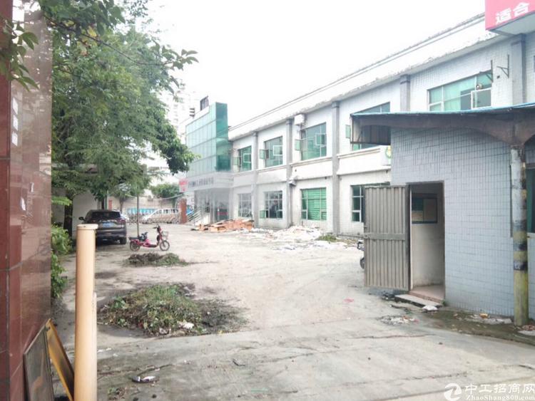 长安省道旁经典小独院