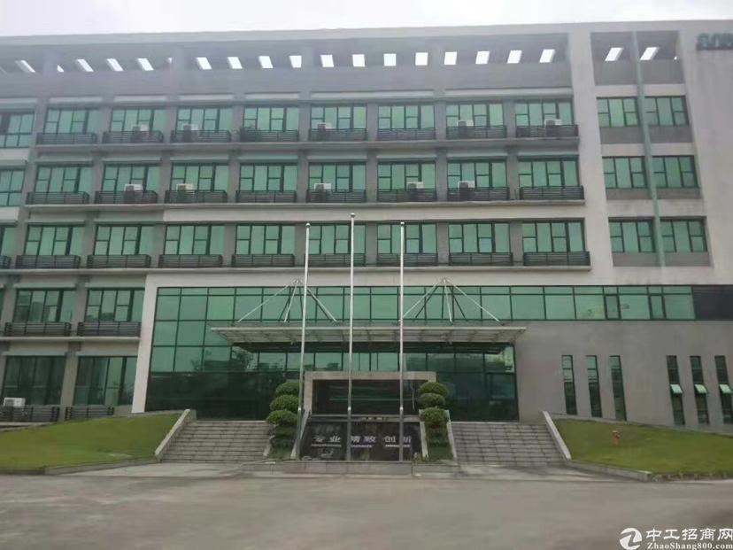 广州科学城新出数据库35000平带红本出租