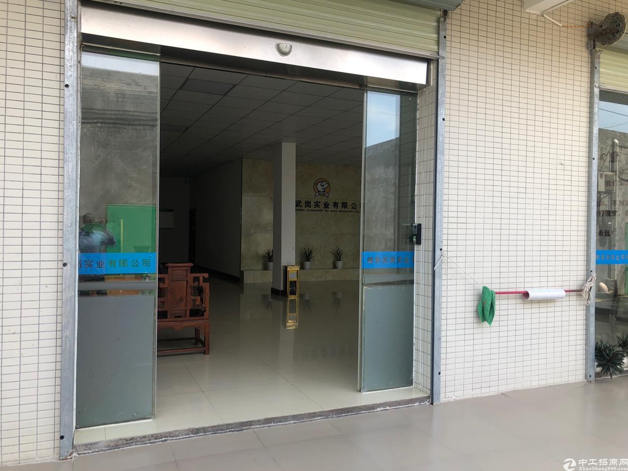 惠州市马安镇精装修办公室。