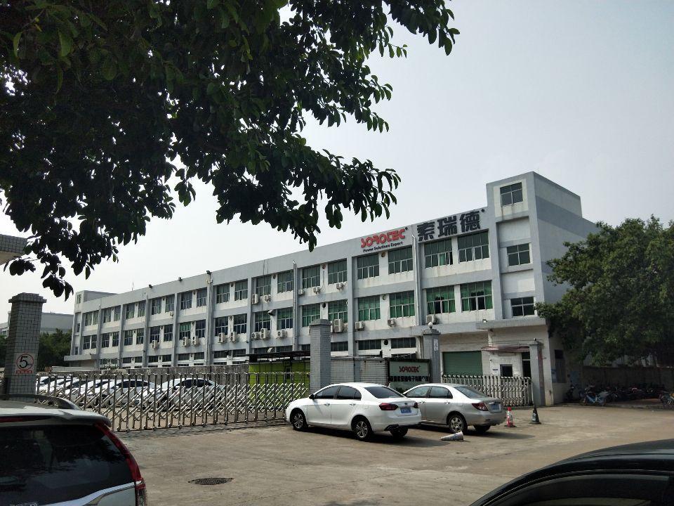 长安厦岗沿江高速出口新出2300平米独院厂房