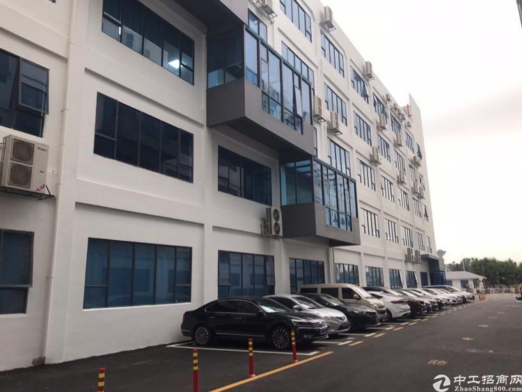 大型标准园区生产、办公、仓库3700平低价招租