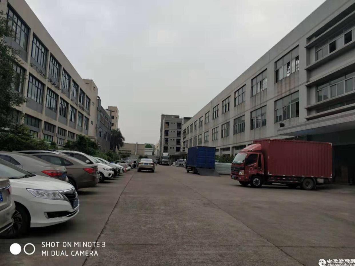 中山占地67.3亩建筑33650m²全新国有双证厂房