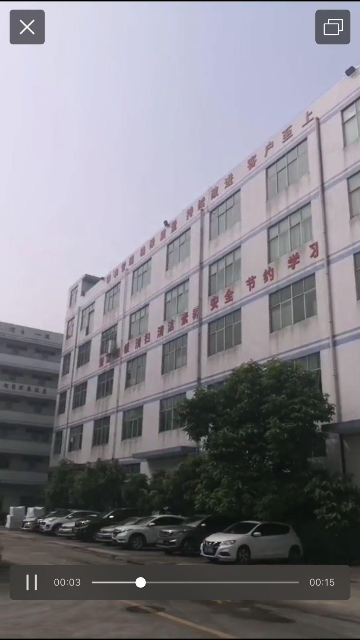 博罗县杨村镇占地20627m²不动产厂房出售