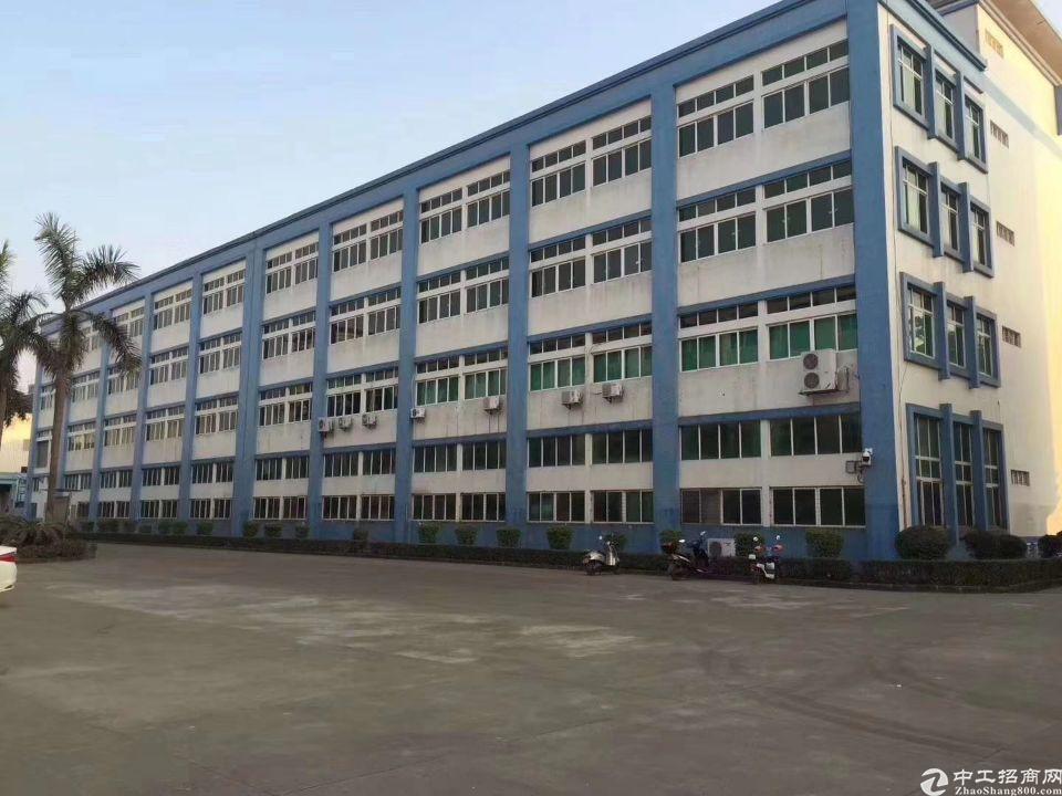 东莞中堂成熟工业区.大马路边.国有证与房产证双证工业厂房出售