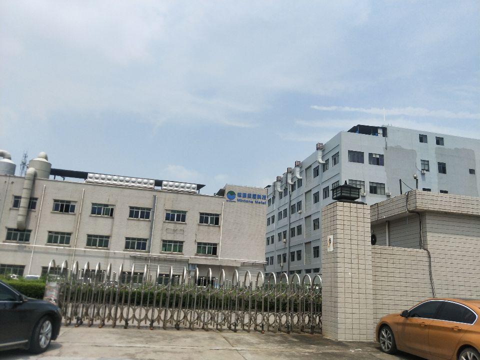 中山超大路边国有证独院25亩仅售2900万