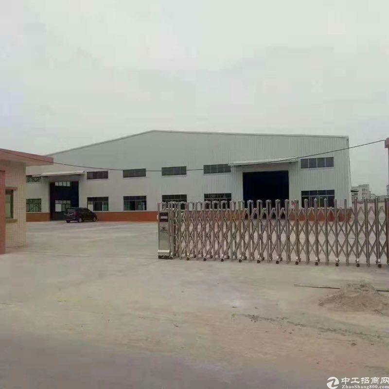 广州占地6845㎡建筑13736㎡国有双证不动产厂房出售