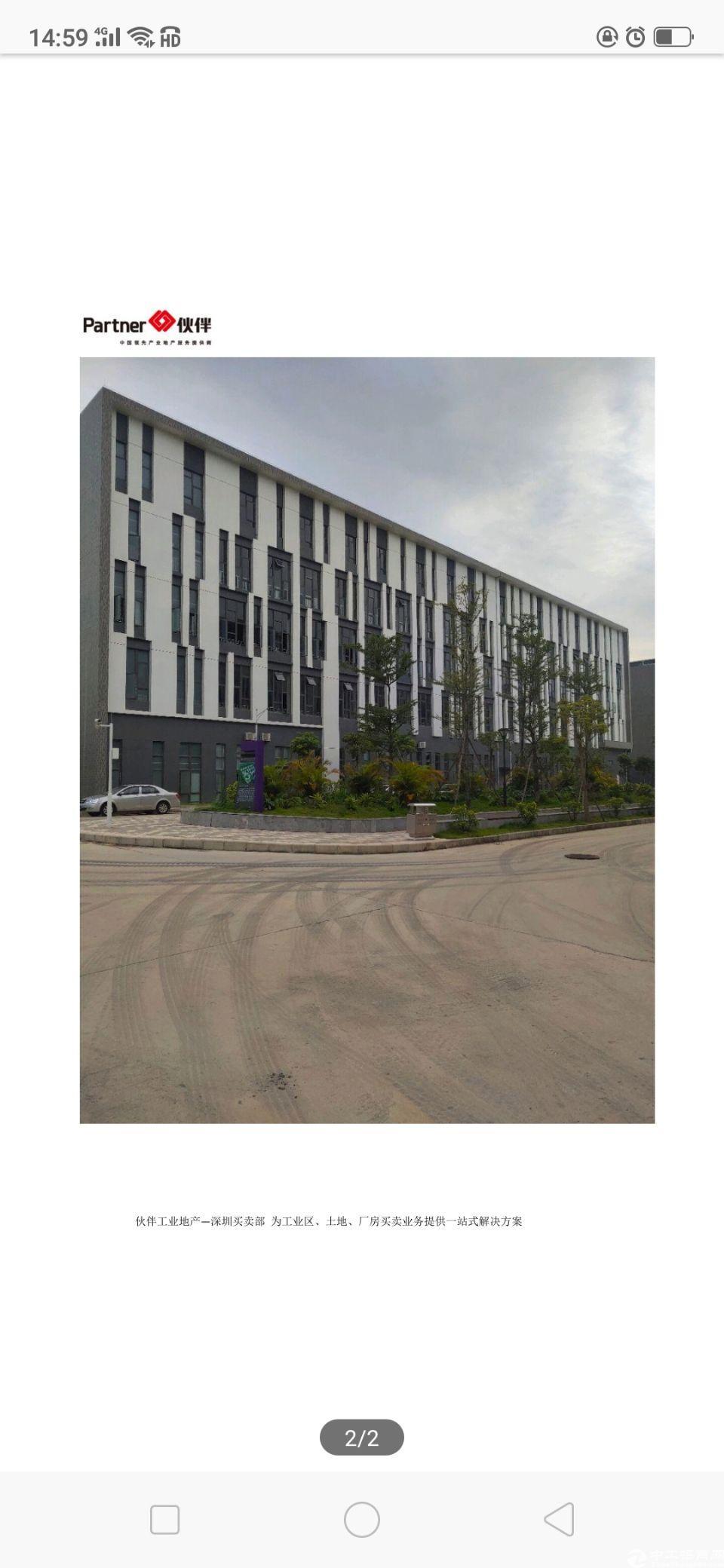 东莞万江占地12.3亩建筑10050平出售