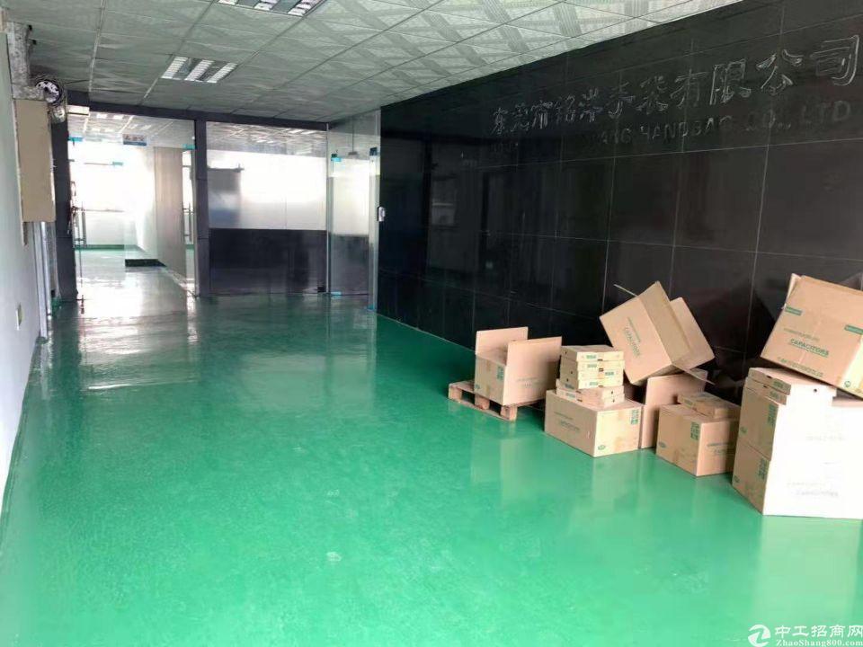 长安镇沙头新出楼上1500平方招租