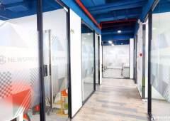 越秀东山口地铁口上盖精装修写字楼8-20楼层300平领包入住