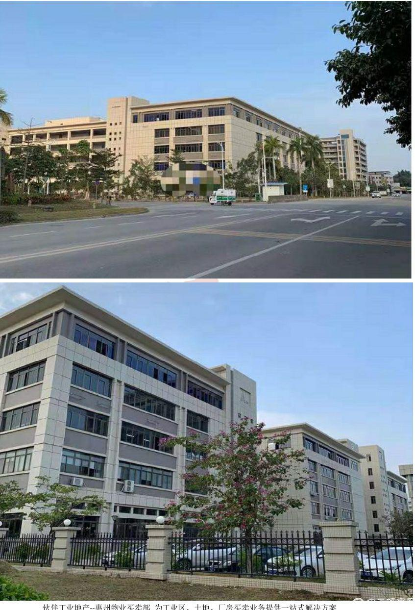 塘厦镇占地25000㎡总建筑面积18000㎡村委厂房出售