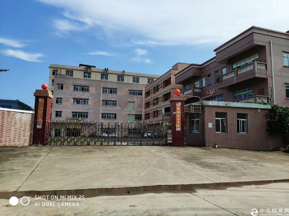塘厦镇占地7150㎡建筑20000㎡买卖合同厂房出售