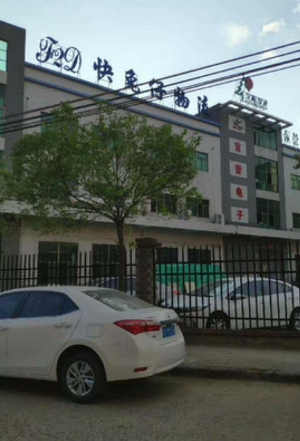 长安镇涌头社区新空出一楼带精装修现在行车厂房1100平