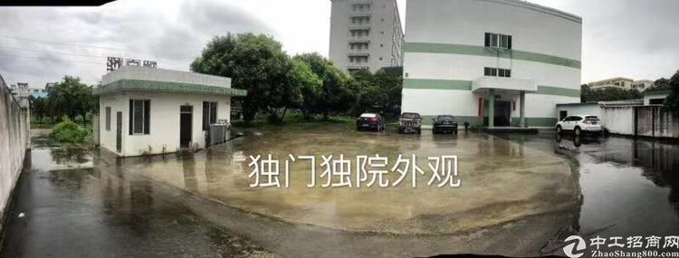 凤岗镇独门独院厂房1500平带精装修空地2000平