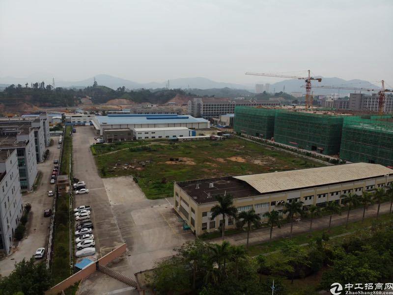 广州新增城国有证土地出售