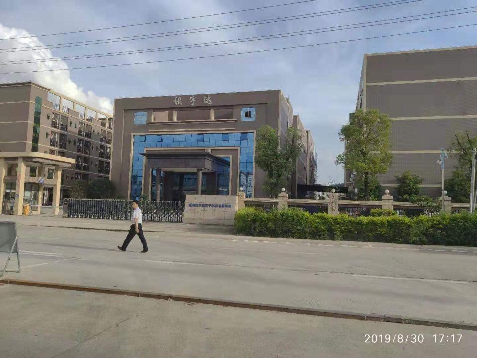 大型工业园区,标准1到3层,红本厂房。有两部电梯。