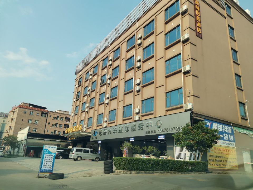 原房东形象酒店出租3600方