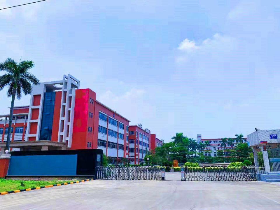 中山标准工业科技园,合同可签20年