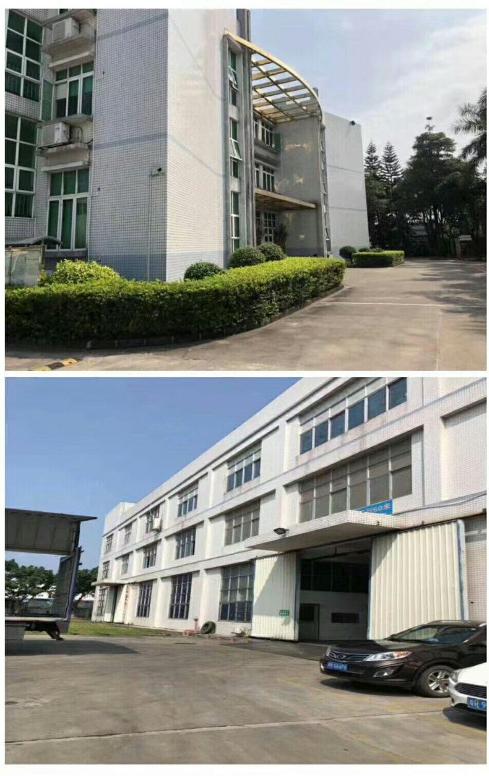 广州黄埔开发区花园式双证厂房出售