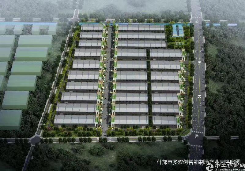 出售广汉新建独门独院50年产权园区厂房850起