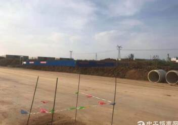 安徽省马鞍山市博望产业新城国有土地出售图片1
