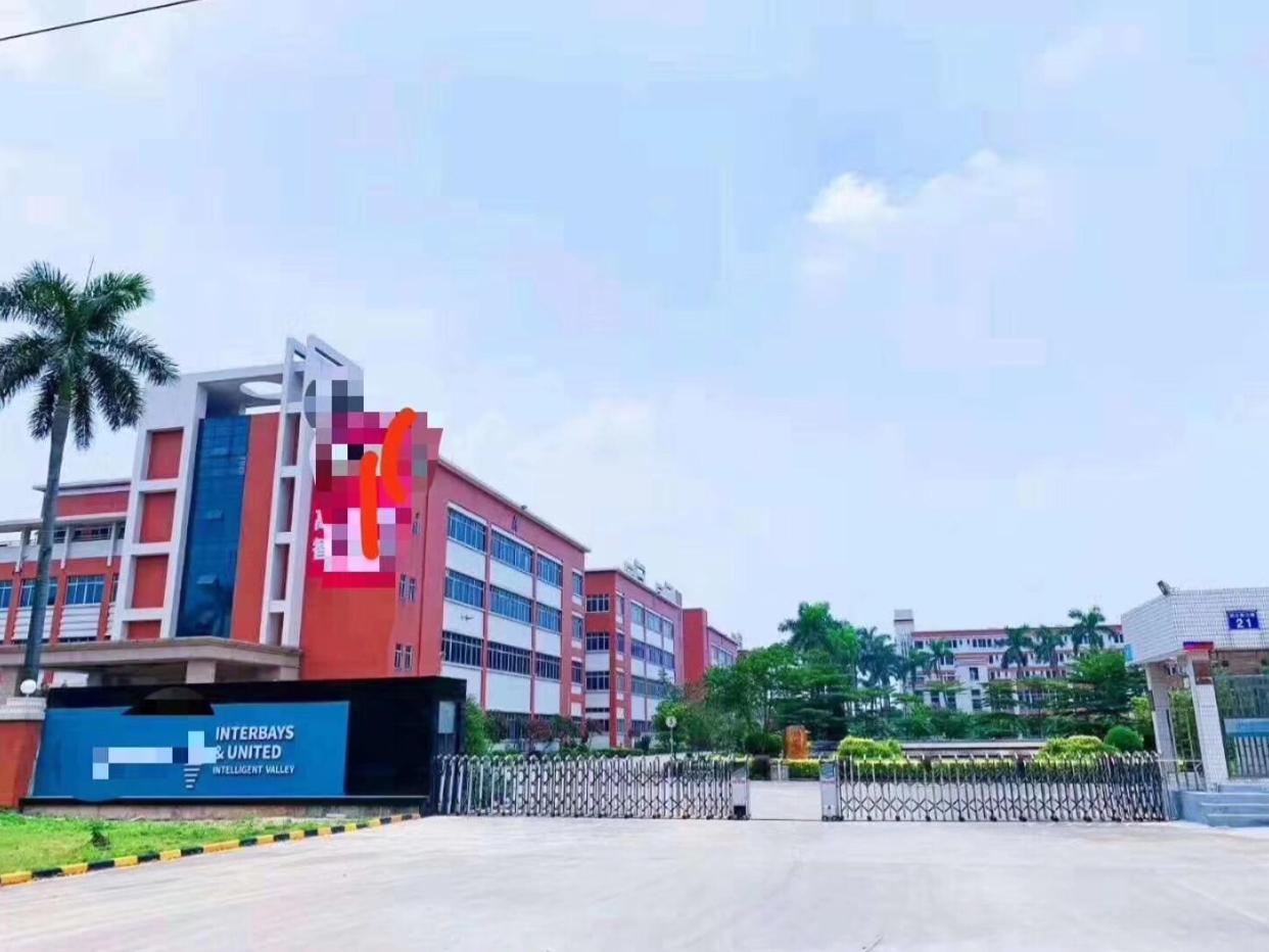 中山市14万方花园式科技产业园