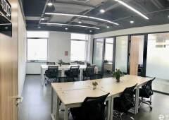 荔湾西朗精装2~30人办公室可注册办理外资签证10~50平方