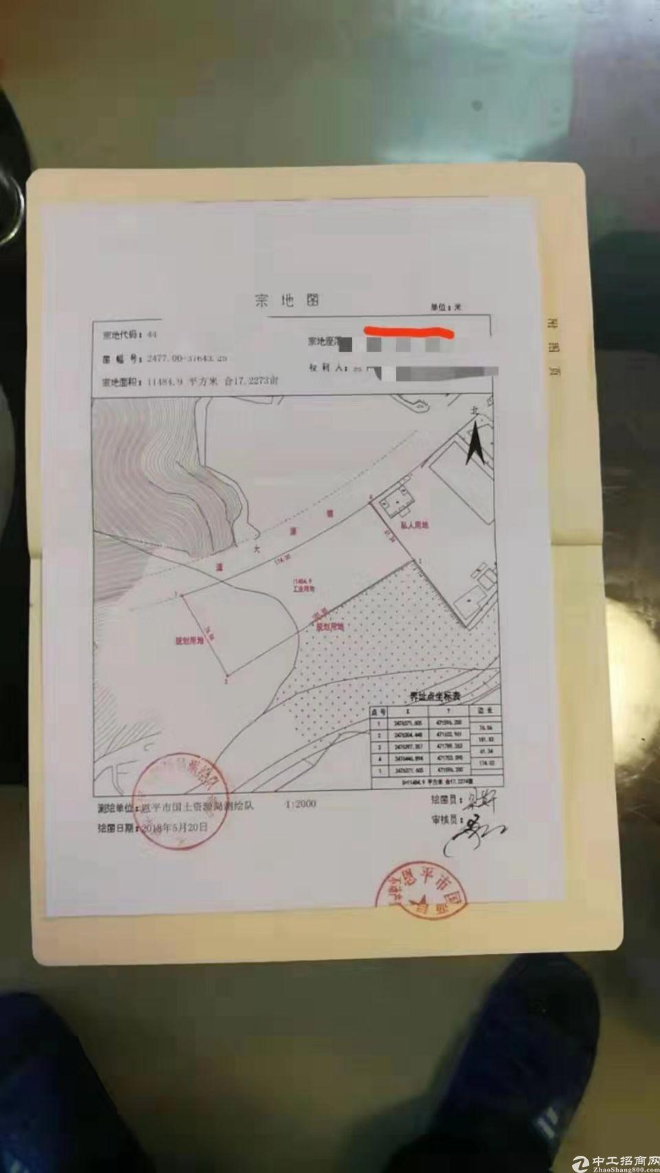 广州成熟工业区国有土地11485㎡出售