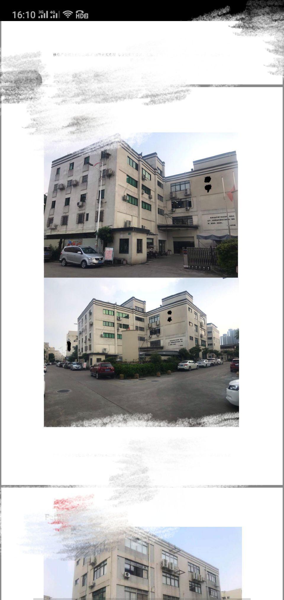 广州花都区成熟工业区国有证独院厂房3100㎡出售