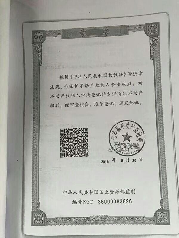 江西九成新厂房出售