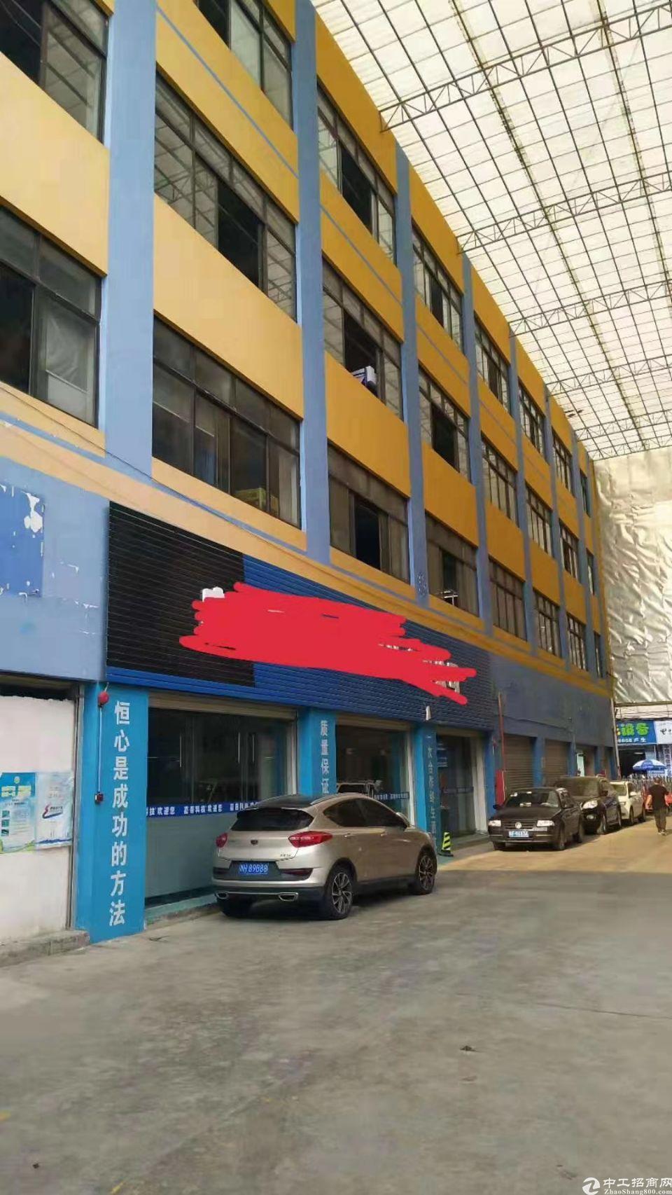 广州番禺国有证创意园出售
