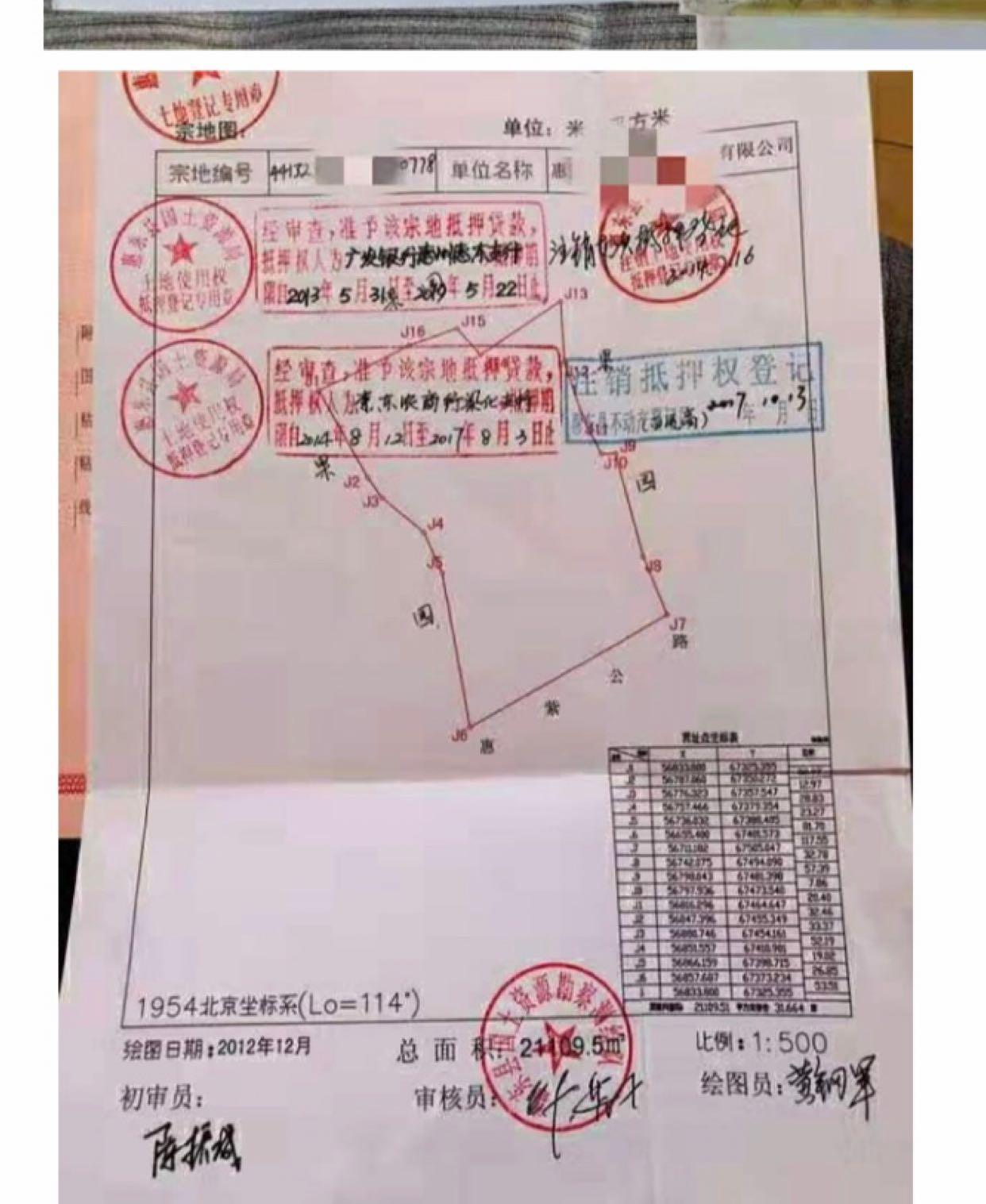 惠东县梁化镇占地21110m²建筑1800m²国有证厂房出售