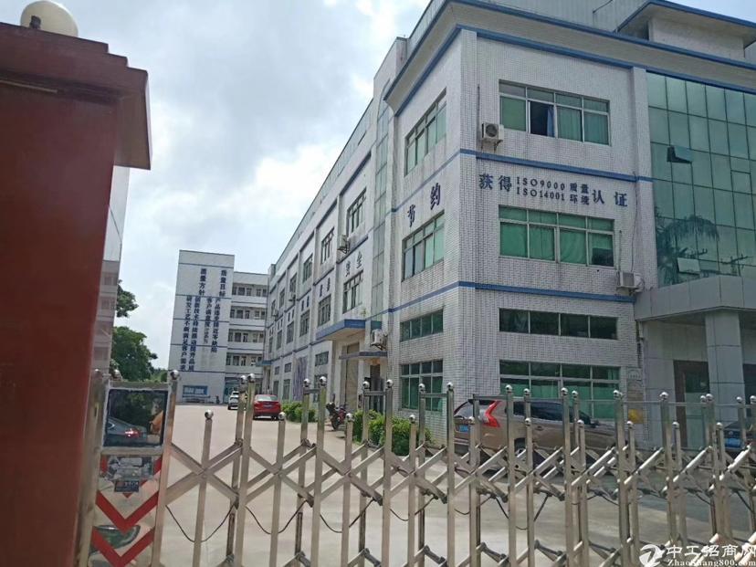 工业区独院8000平方厂房