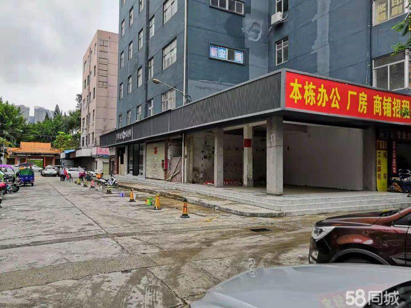 (出租)自有新安28区一楼仓库350平裕安二路与大宝路交汇