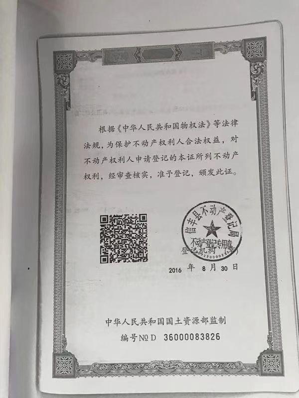 江西信丰战地21000建筑23000厂房售