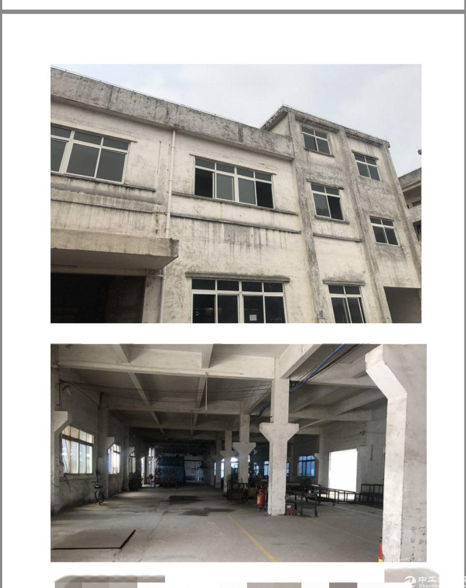广州增城区成熟工业区国有双证厂房6100㎡出售