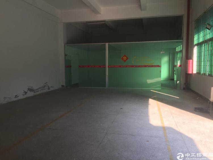 坂田主干道地铁口150米电商物流仓库280平