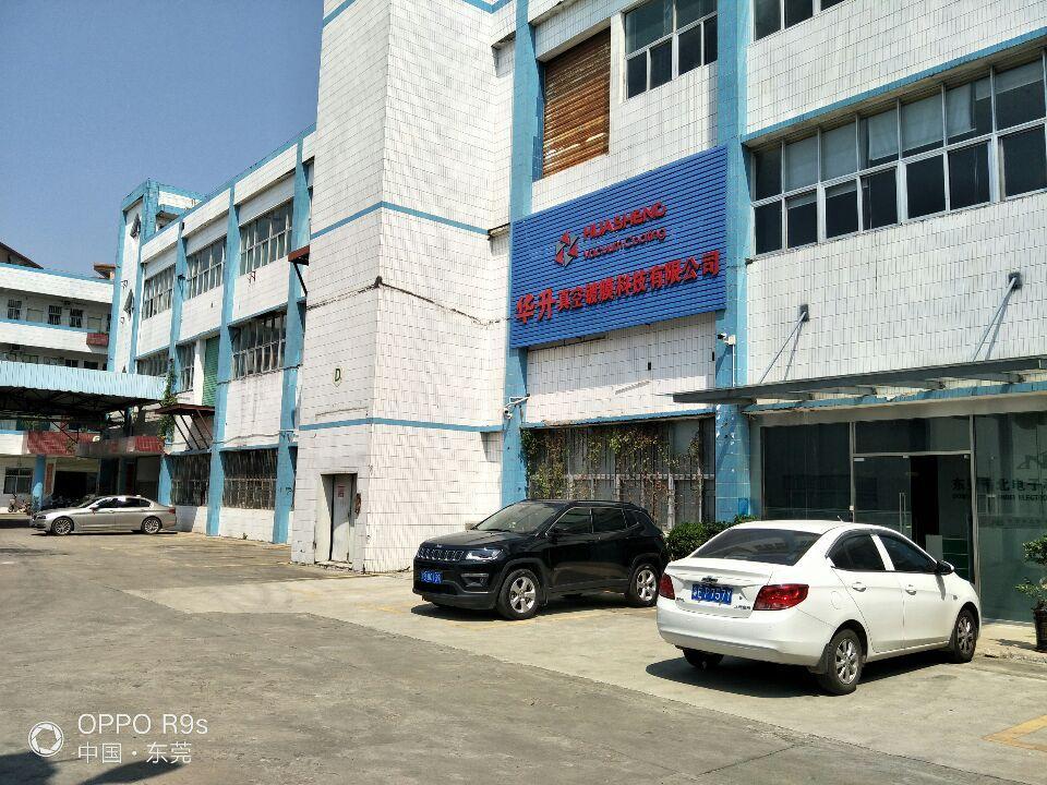 石大路边工业园带全厂装修标准厂房出租