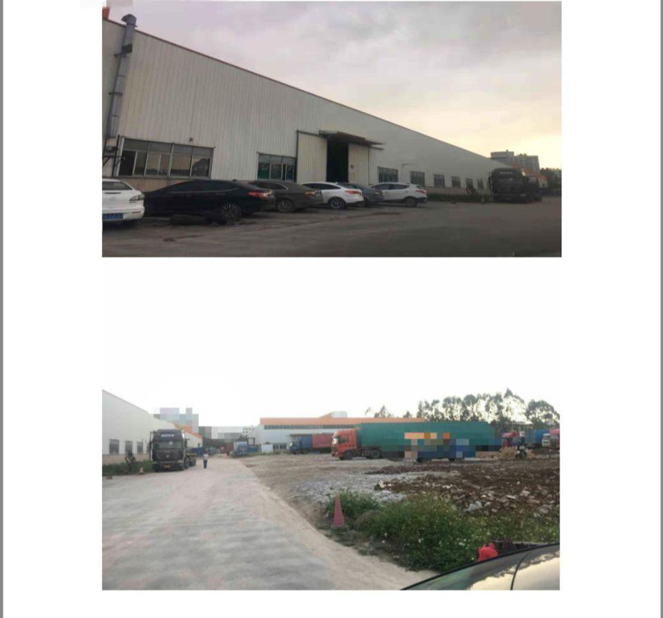 广州黄埔中心区国有双证独院厂房15000㎡出售高度10米