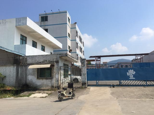 从莞惠高速路旁国有证独院厂房招租