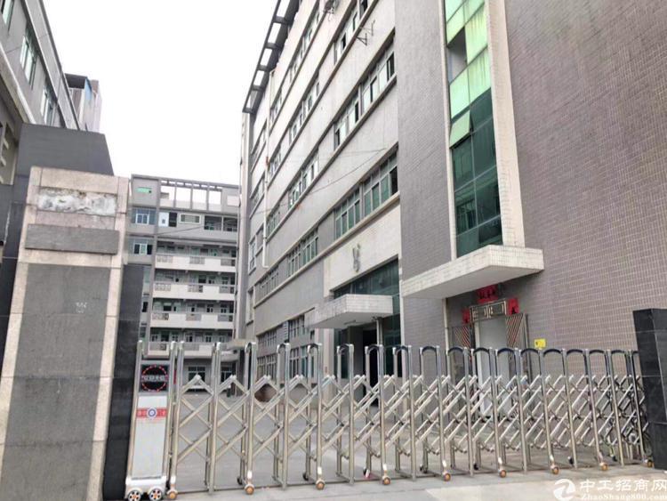 长安乌沙原房东独院厂房加宿舍6300平方配套齐全