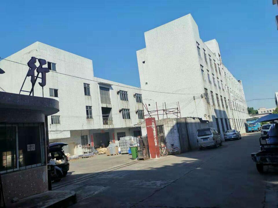 东城周屋独院厂房6000平方,实际面积出租