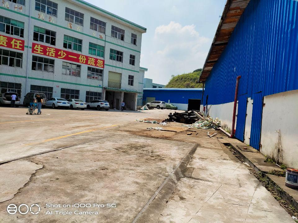 出租钢构厂房2400平租18元只能做仓库物流