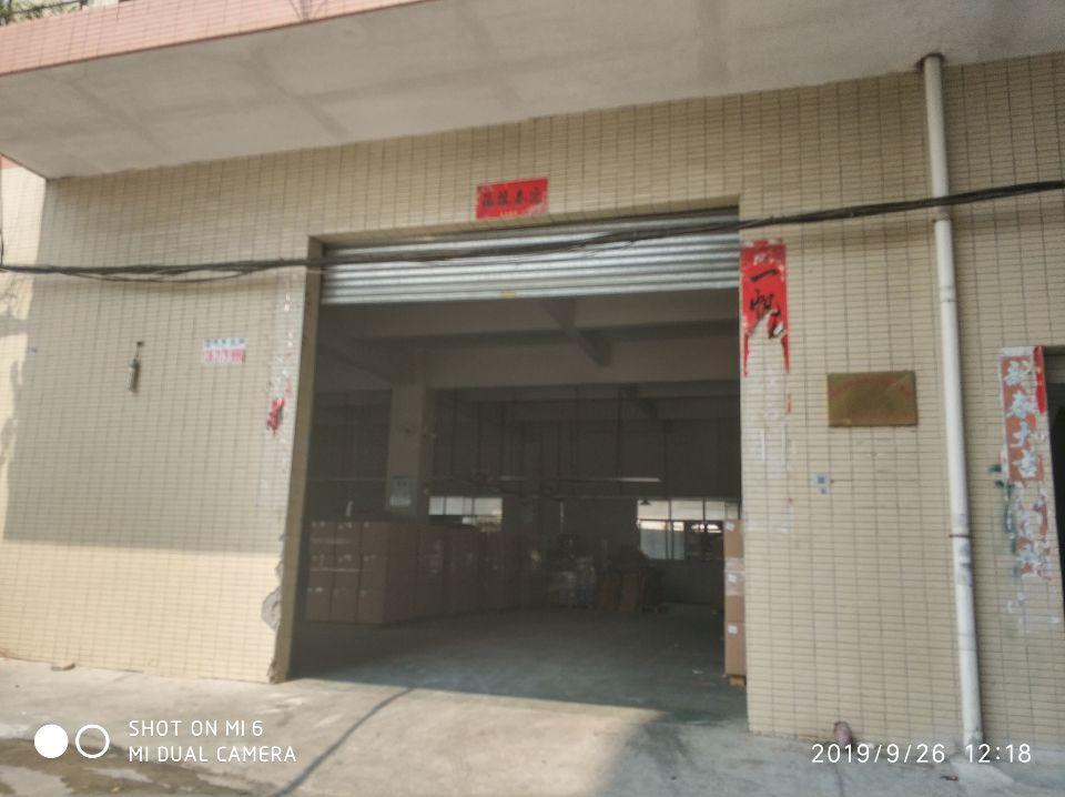 李松蓢一楼700平厂房出租