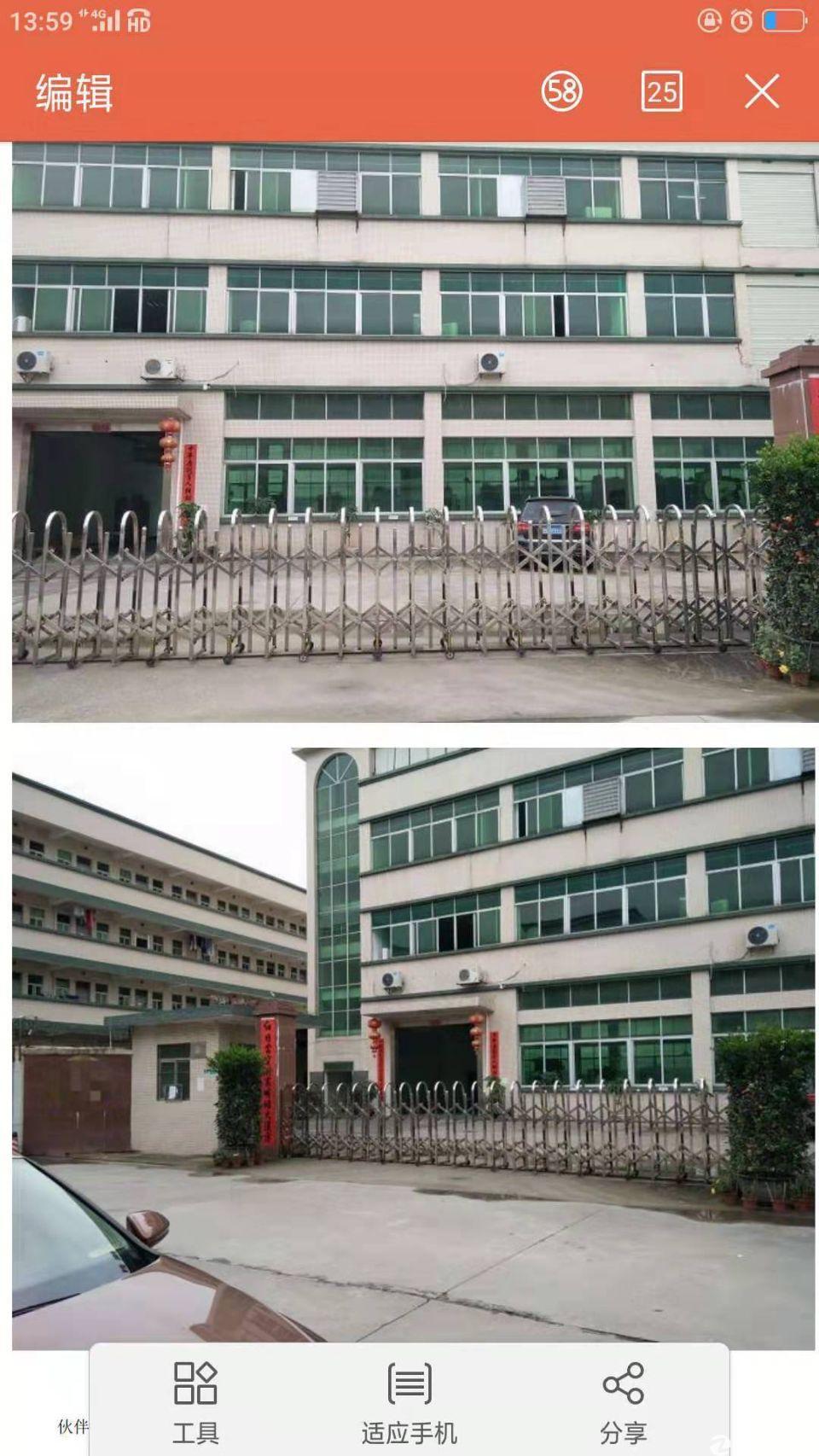 广州增城区成熟工业区国有双证独院厂房7500㎡出售形象好