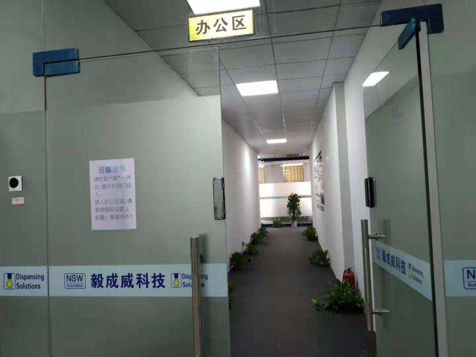 东莞市长安镇乌沙新出楼上带办公室装修厂房600平招租